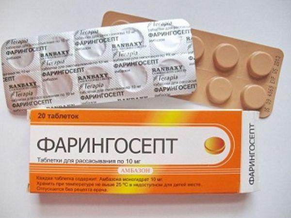 Фарингіт стрептококовий: симптоми і лікування у дорослих і дітей