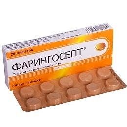 «Октенісепт»: інструкція із застосування для полоскання горла і аналоги