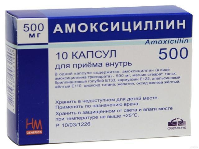 Уколи при гаймориті: які і коли застосовують, антибіотики і крапельниці
