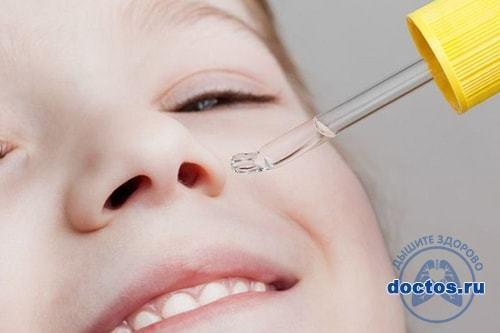 Рідкі соплі у дитини: лікування, як зупинити, якщо течуть струмком