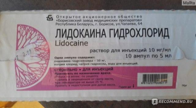 Лікування ерозії шийки матки солковагин