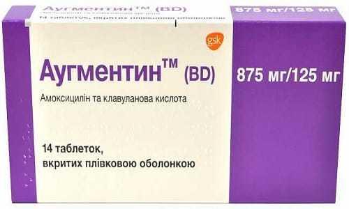 Аугментин або Флемоксин Солютаб: що краще і в чому різниця препаратів