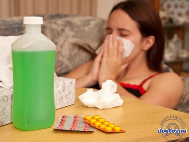 Порошок від нежиті, застуди і закладеності носа